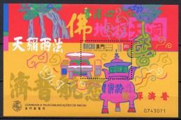 Macao - Macau - Bloc Feuillet - 1998 - Yvert N° BF 63 ** - Blocs-feuillets