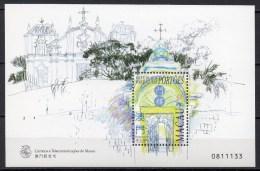 Macao - Macau - Bloc Feuillet - 1998 - Yvert N° BF 51 ** - Blocs-feuillets