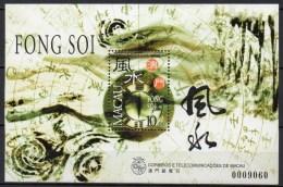 Macao - Macau - Bloc Feuillet - 1997 - Yvert N° BF 48 ** - Blocs-feuillets