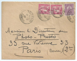 Tunisie 1927 Lettre De Tozeur A Paris - Tunisia (1888-1955)