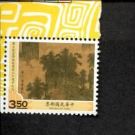 Taiwan Formosa  POSTFRIS MINT NEVER HINGED POSTFRISCH EINWANDFREI Yvert 2194 - Neufs