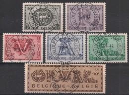 625/630  5de Orval Oblit/gestp Centrale - Oblitérés
