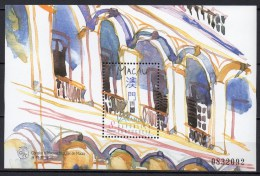 Macao - Macau - Bloc Feuillet - 1997 - Yvert N° BF 46 ** - Blocs-feuillets