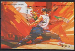 Macao - Macau - Bloc Feuillet - 1997 - Yvert N° BF 44 ** - Blocs-feuillets