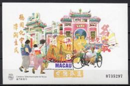 Macao - Macau - Bloc Feuillet - 1997 - Yvert N° BF 43 ** - Blocs-feuillets