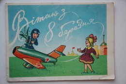PILOT BOY WITH FLOWERS  -  Plane / Avion / MIG  - Old USSR Postcard - 1960 - 1946-....: Moderne