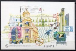 Macao - Macau - Bloc Feuillet - 1995 - Yvert N° BF 28 ** - Blocs-feuillets