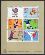 Macao - Macau - Bloc Feuillet - 1988 - Yvert N° BF 9 **  - Jeux Olympiques Séoul - Blocs-feuillets