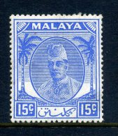 Malaysian States - Kelantan 1951-55 Sultan Ibrahim - 15c Ultramarine HM (SG 71) - Kelantan