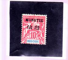 MONG- TZEU : Y&T  : 5 * - Mong-tzeu (1906-1922)