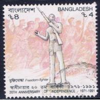BD+ Bangladesch 1991 Mi 359 Unabhängigkeit - Bangladesch