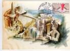 2943  Maxima   Francia  Sciencies De La Terre Paris 1980 - Cartas Máxima