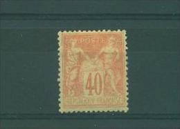 Type Sage Neuf Avec Trace De Charnière - 1876-1898 Sage (Type II)