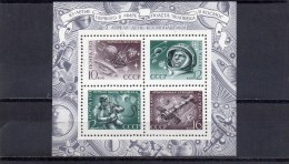 URSS 1971 ** - 1923-1991 USSR