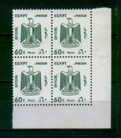 EGYPT / 1985 / OFFICIAL / MNH / VF - Egypt