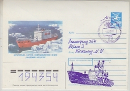 Russia 1989 Icebreaker Cover Ca 14.03.89 (26649) - Poolshepen & Ijsbrekers