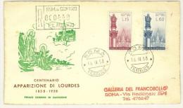 I. REPUBBLICA - ANNO 1958 -  BUSTA ROMA - FDC - CENTENARIO APPARIZIONE DI LOURDES - RACCOMANDATA - 6. 1946-.. Repubblica