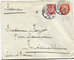 DANEMARK ENTIER DEPART CHARLOTTENLUND 26-6-03 POUR LA FRANCE - 1864-04 (Christian IX)