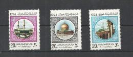 1981 - SAUDI ARABIA  -  The 3rd Islamic Summit Conference -Mecca, Medina  Mosque  Holy , Holy Kaaba, Jerusalem - MNH - Mosquées & Synagogues