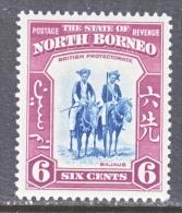 NORTH  BORNEO  197  ** - North Borneo (...-1963)