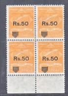BRAZIL  SYNDICATO  CONDOR  1 CL 10 X 4    ** - Airmail (Private Companies)