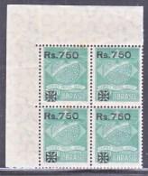 BRAZIL  SYNDICATO  CONDOR  1 CL 13  X 4    ** - Airmail (Private Companies)