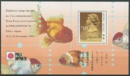 Hongkong 1991 Ausstellung Philanippon'91 Goldfische Block 18 Postfrisch (C8354) - Hong Kong (...-1997)