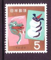 Japan 805    *   NEW YEAR  TOY DRAGON - 1926-89 Emperor Hirohito (Showa Era)