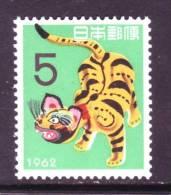 Japan 740    **    NEW YEAR  TIGER - 1926-89 Emperor Hirohito (Showa Era)