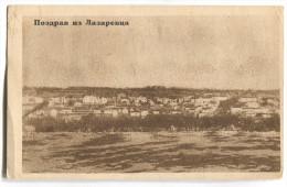 LAZAREVAC - Serbia Srbija, Old Postcard - Serbia