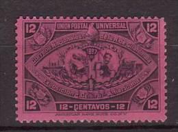 Guatemala , 1898 , Mi.Nr. 71 * Ohne Gummi - Guatemala
