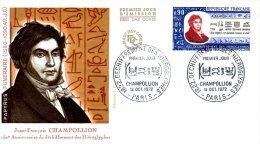 FRANCE. N°1734 De 1972 Sur Enveloppe 1er Jour. Champollion. - Egyptologie
