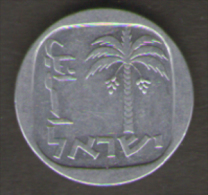 ISRAELE 1 NEW AGORAH 1980 - Israele