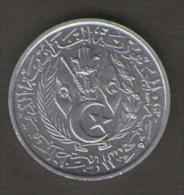 PAKISTAN 2 PAISA 1964 - Pakistan