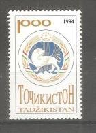 Sello Nº 39 Tadzikistan - Tayikistán