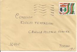 ITALIA 90 - EMIRATI ARABI L.700, S 1908, ISOLATO IN TARIFFA LETTERA,1990,TIMBRO POSTE TERNI C.P. - 1991-00: Marcofilia