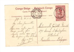 Beldgisch Congo Belge Entier CP 10 C Vue 18 Baie De Mobimbi écrite De Jéjé En 1913 C.Dima V.Etterbeek PR2459 - Entiers Postaux