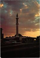 Très Très Rare - QUATAR - Al-Jamea Mosque - Qatar