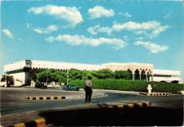 Très Très Rare - QUATAR -The Palace Of The Ruler - DOHA - Qatar