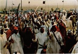 Très Très Rare - QUATAR -Local Dance (Razeef) - Qatar
