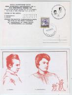 1997 CHESS - World Champ.Match (Gaprindashvili/Kushnir) Special Card  Yugoslavia - Schaken