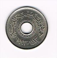 00  EGYPTE  25 PIASTRES   1993 - Egypte
