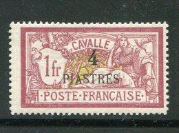 CAVALLE- Y&T N°15- Neuf Avec Charnière * - Cavalle (1893-1911)