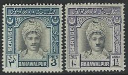 Pakistan / Bahawalpur  1945  Sc#O14-5  Officials Set  MLH*   2016 Scott Value $32 - Pakistan