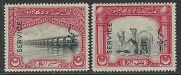 Pakistan / Bahawalpur  1945  Sc#O11-2  Officials  MLH*   2016 Scott Value $4.75 - Pakistan