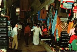Très Très Rare - QATAR - Le Populaire Marché De DOHA - Qatar