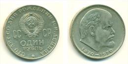 1970 Russia Commemorative 1 Rouble Coin - Russie