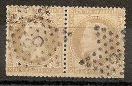 ETOILE De PARIS N° 8 Sur PAIRE. - 1863-1870 Napoleon III With Laurels