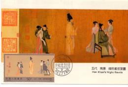 CHINA HAN XIZAI´S NIGTH REVELS MAXIMUN  POST CARD (max0102) - China