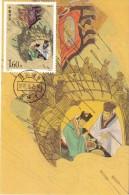 CHINA HAN XIZAI´S NIGTH REVELS MAXIMUN  POST CARD (max0103) - China